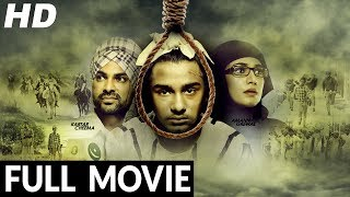 Latest Punjabi Movie 2017 - New Punjabi Movie 2017 HD | Punjabi Full Film | New Punjabi Full Movie