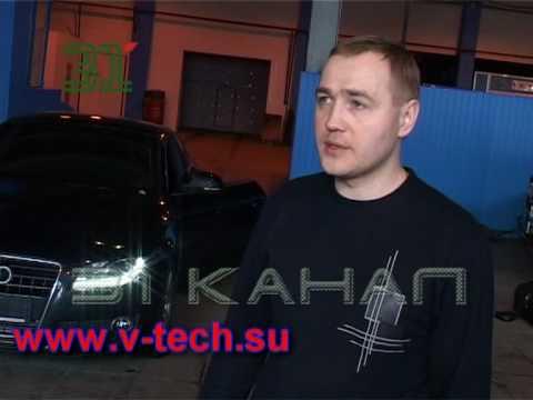 Чип тюнинг Ауди А5 (chip tuning Audi A5) - чип тюнинг V-tech иномарки
