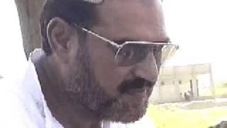 Syed Guftar Shah Bukhari