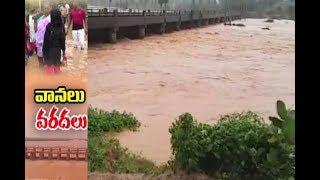 Heavy Water Flow At Ananthapalli Erra Kaluva | West Godavari