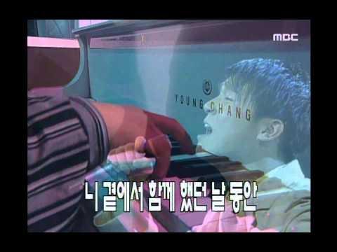 Lim Chang - jung - Again, 임창정 - 그때 또 다시, MBC Top Music 19970712