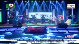 Old Bangla Song (বাংলা গান) - o bondure prano bondure