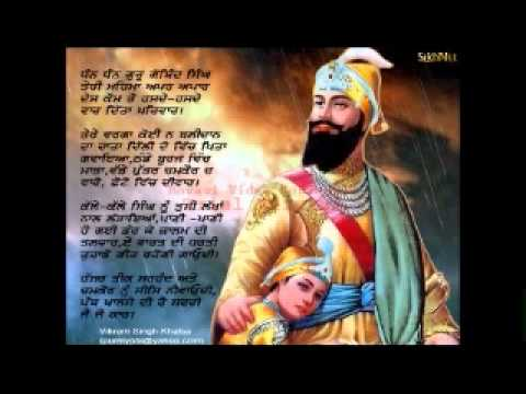 Sant Baba Gurdial Singh Ji Tande Wale Mp3 1 video