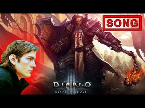 Reaper of Souls — Песня о Diablo 3. Song about Diablo...