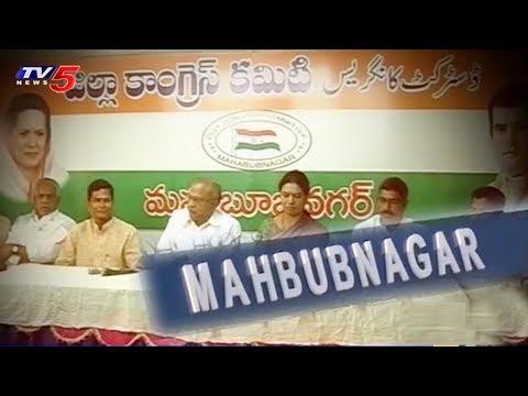 పాలమూరు బరిలో హస్తిన నేతలు..| Palamuru MP Seat Heat | Political Junction | TV5 News