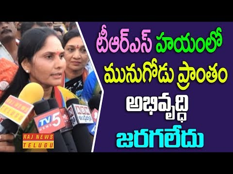 Komatireddy Rajagopal Reddy Wife Lakshmi Reddy Election Campaign In Choutuppal || Raj News