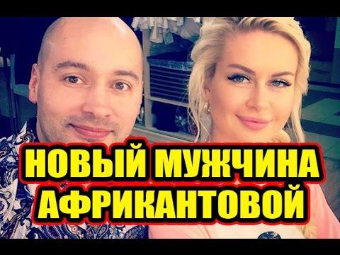 Дом 2 новости 21 марта 2017 (21.03.2017) Раньше эфира
