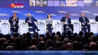 Новости онлайн на телеканалах вести россии