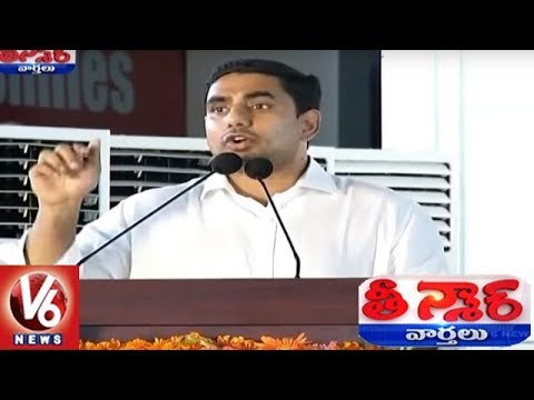 AP Minister Nara Lokesh Mistakes In His Speech | Teenmaar News | V6 News