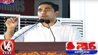 AP Minister Nara Lokesh Mistakes In His Speech | Teenmaar News | V6 News