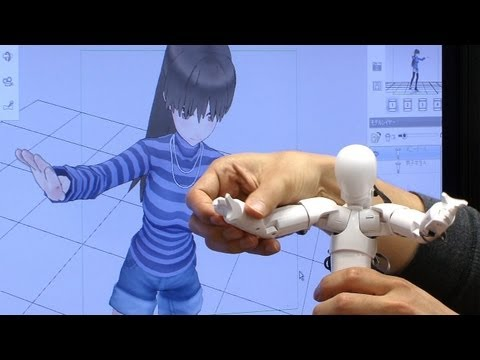 Qumarion mannequin input device for intuitive 3D manipulation #DigInfo