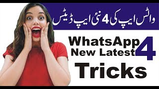 WhatsApp 4 New Latest Tricks | shb tutorials