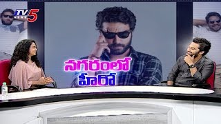 Hero Vishwaksen Special Interview On Ee Nagaraniki Emaindi Movie