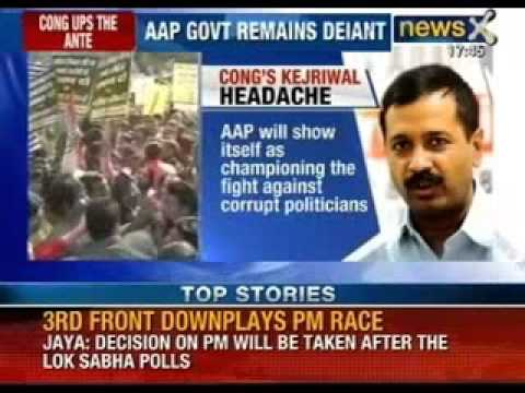 Prove charges against me or quit says Kapil Sibal to Kejriwal; protest outside CM's house - NewsX