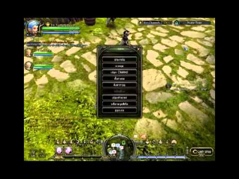 RGM-Dragon Nest Thailand Review