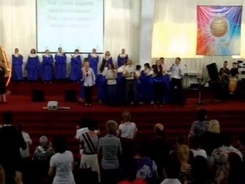Бог моя защита, Бог моя скала Прославление  Посольство Божье  12.05.2013