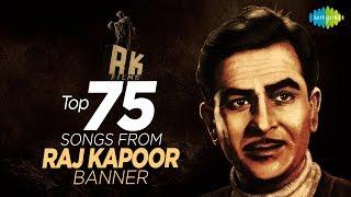 75 songs from R.K. Films   आर.के. फिल्म्स के 75 गाने   One Stop Jukebox