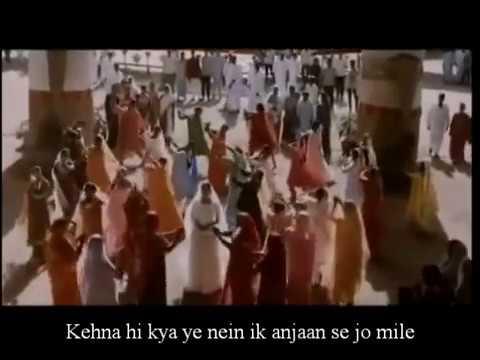 Kehna hi kya Musics - Bombay
