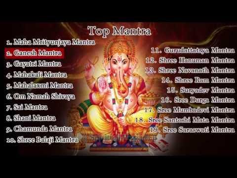 Top 19 Hindu Mantras - Sai Mantra - Gayatri Mantra - Hanuman...