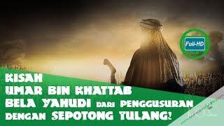 Kisah Umar Bin Khattab Bela Yahudi dari Penggusuran dengan Sepotong Tulang!