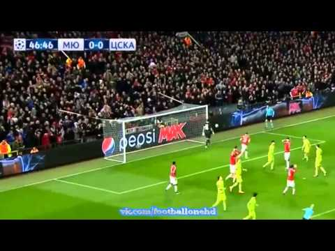 Манчестер Юнайтед 1:0 ЦСКА