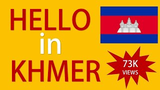 """How to Say """"HELLO!"""" 