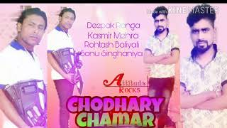 Letest new song Chodhary Chamar