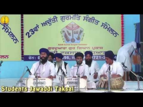 Bhai dilbag Singh ji : Adutti Gurmat Sangeet Samellan - 2014