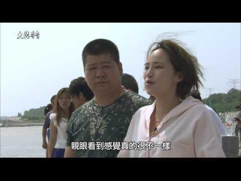 台灣-大陸尋奇-EP 1572-滿城風華話海寧