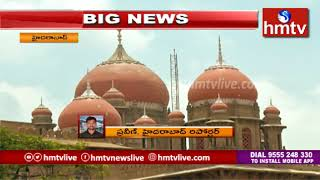 Telangana High Court Stays Polls To 9 Municipalities | hmtv