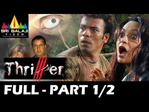 Thriller Hyderabadi Full Movie – Part 1/2 – R.K, Aziz, Adnan Sajid Photo,Image,Pics-