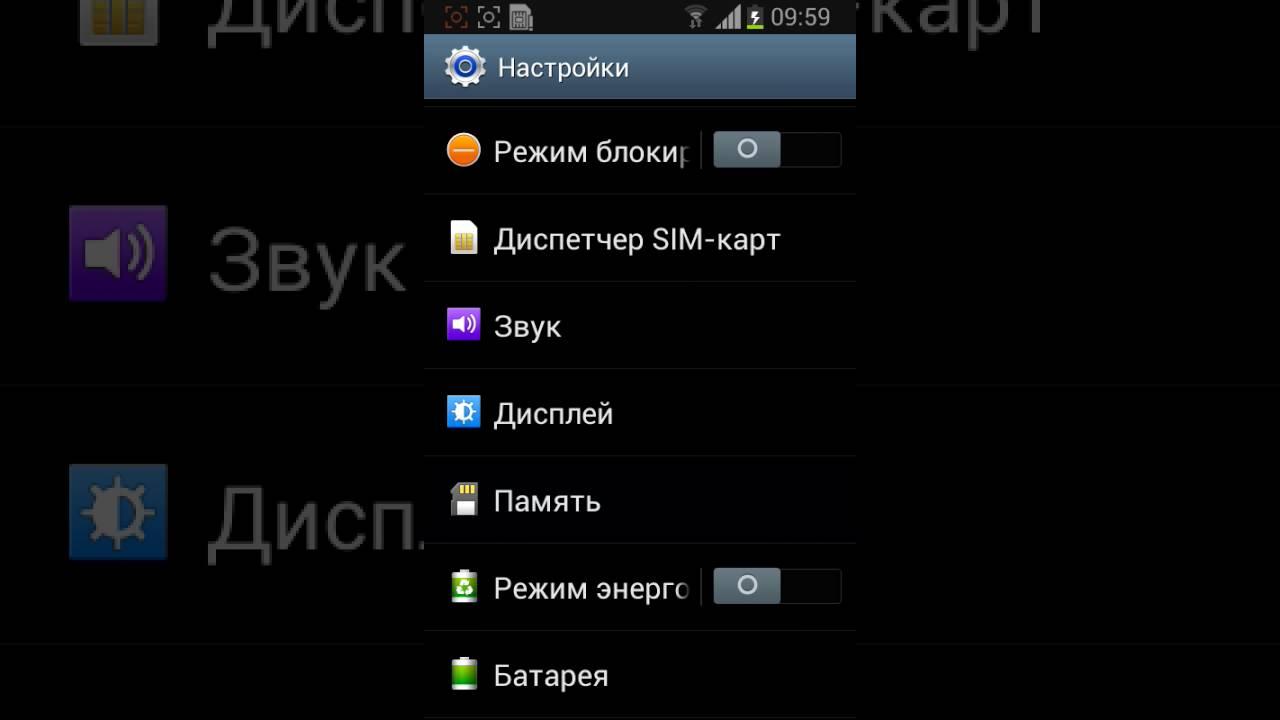Как сделать побольше памяти на планшете 393
