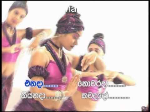 Ms Gayau Gee - Track 4 - Karaoke - Www.amaltv video