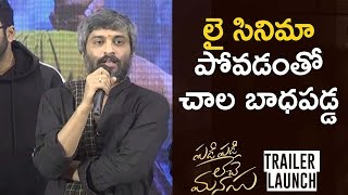 Director  Hanu Raghavapudi Speech @ Padi Padi Leche Manasu Trailer Launch