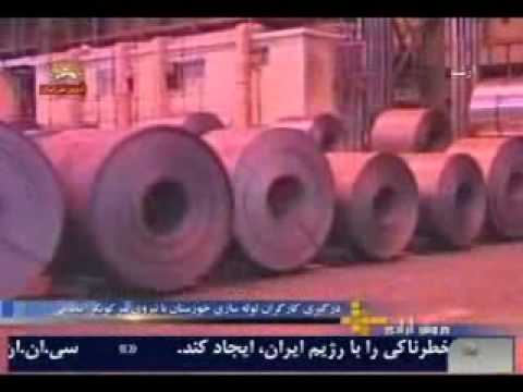 اعتصاب كارگران لوله سازي خوزستان بعلت عدم پرداخت حقوق