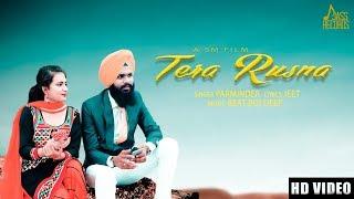 download lagu Tera Rusna  Full   Parminder  New gratis