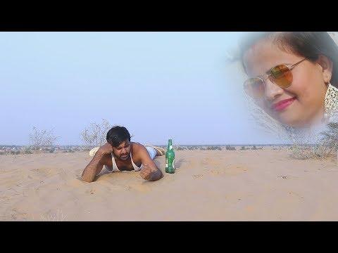 ऐसा वीडियो नहीं देखा होगा आपने | शराबी की बेवफा दुल्हन | Best Funny Comedy 2018 | Matru Ki Nautanki