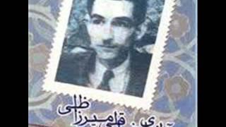 به یاد رضا قلی میرزا ظلی، آواز بیات زند