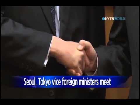 S.Korea, Japan hold vice foreign ministers' meeting / YTN