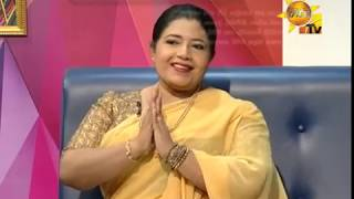 Hiru TV Morning Show | EP 1700 | 2019-06-07