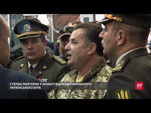 У Києві на міжнародній виставці показали антиснайперський комплекс українського виробництва