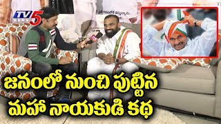 Yatra Movie Producer Shashi Devireddy Exclusive Interview | TV5 News