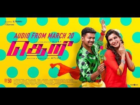 Jaya Tv Telecast to Vijay's Theri Audio launch Function | Tamil Cinema Hot News