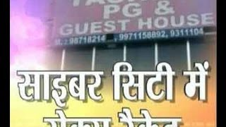 Sex racket busted in Gurgaon