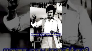 Bhuvana Oru Kelvikuri Tamil Movie