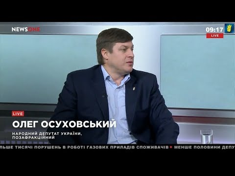 Українська мова ‒ це питання національної безпеки, ‒ Олег Осуховський щодо нового закону про освіту