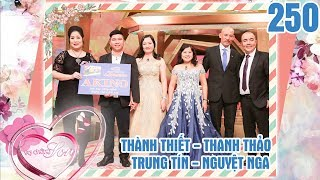 NEWLYWEDS  #250 UNCUT  The letter from a 3D friend and the plan to take the wife to HOTEL