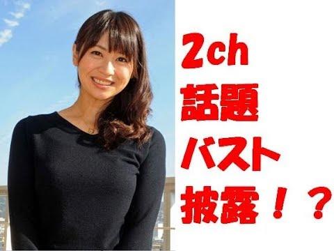 広瀬麻知子の画像 p1_37