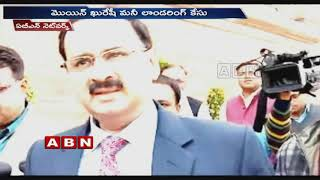 సీఎం రమేష్ను ఇరికించేందుకు భారీ కుట్ర | CBI Held deputy SP Devender Kumar in bribery case