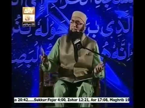 Jeena hai - Junaid Jamshed (first time live)
